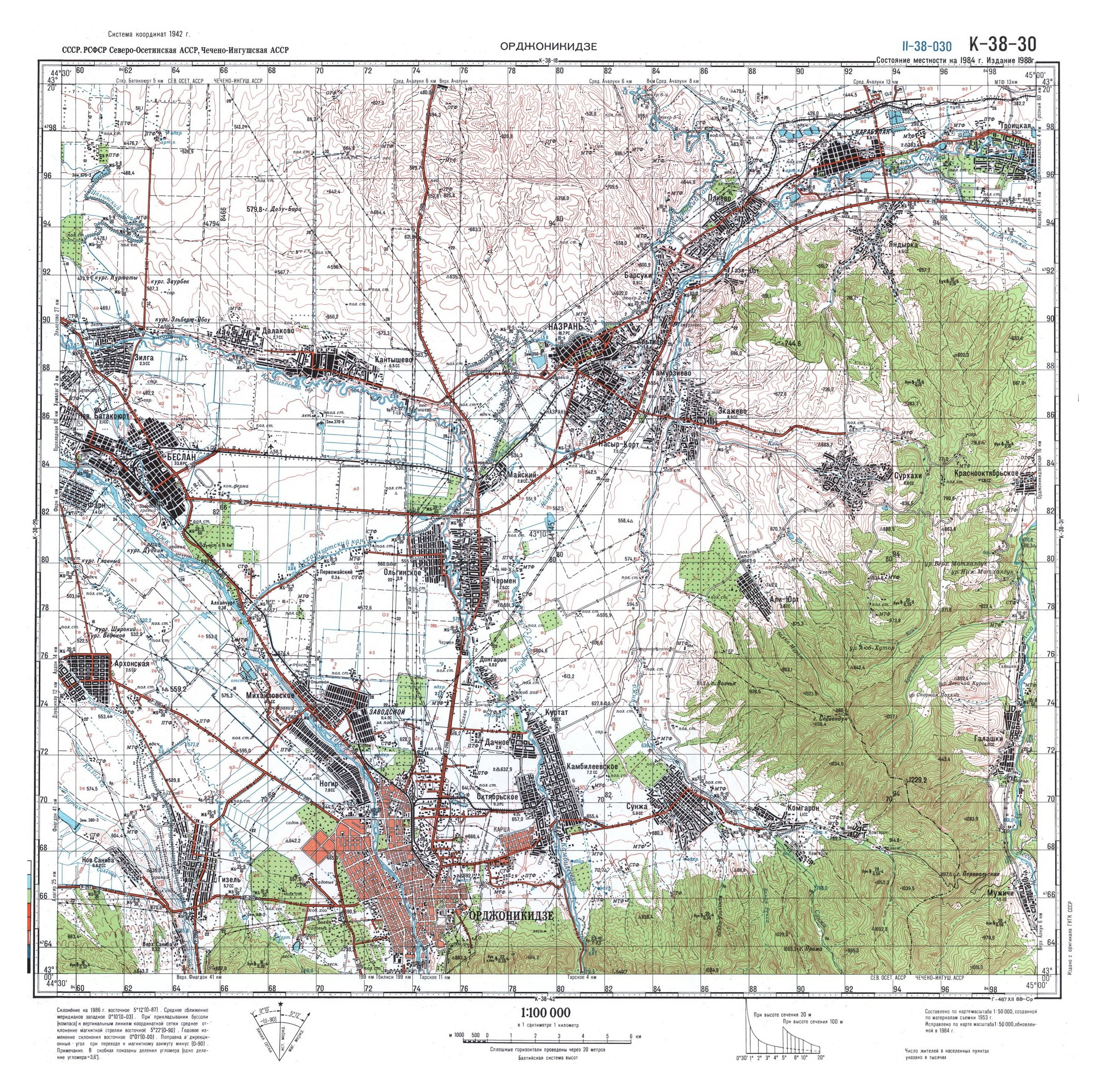 Расстояние по карте от точки до точки в спб - f0