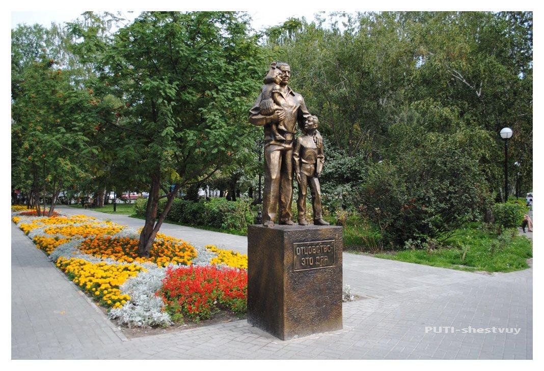 Памятники спб купить тюмень памятники из гранита ростов на дону официальный