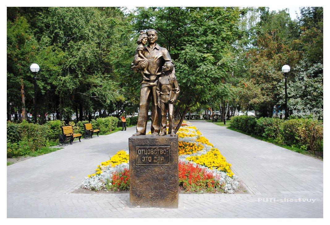 Памятники спб купить тюмень памятник кирову екатеринбург