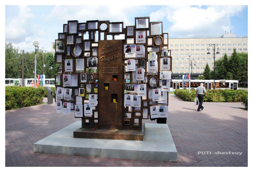 Цена на памятники тюмень 2018 цены на памятники тольятти архангельске