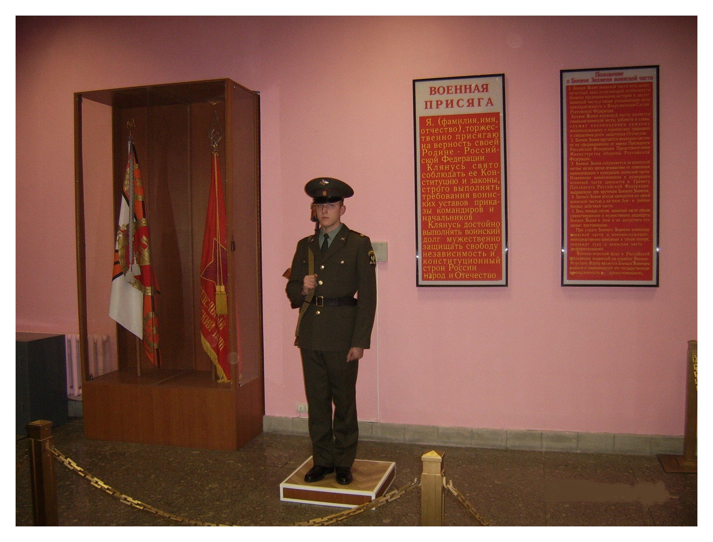 В начале 1997 года 136 отдельная мотострелковая бригада и 204 мотострелковый полк