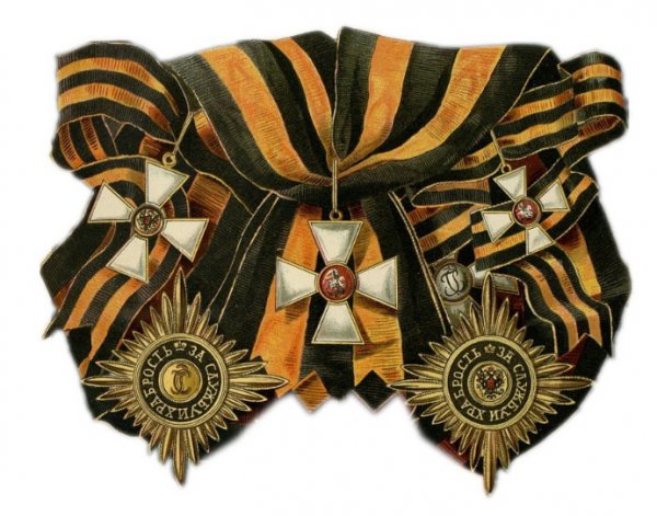Орден Святого Георгия и георгиевские кавалеры