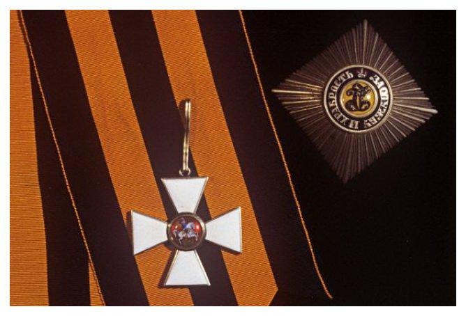 Архив кавалеров ордена святого георгия