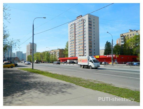 Южное Медведково - от усадьбы до района Москвы