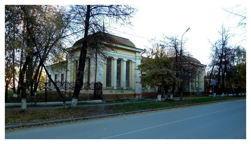 Чакин К. П. - городской архитектор Тюмени
