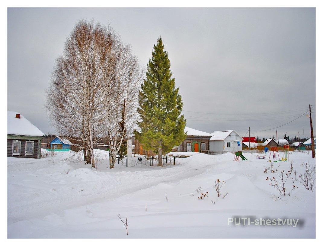 Фотография 98979866 в районе чаплык, россия, тюменская
