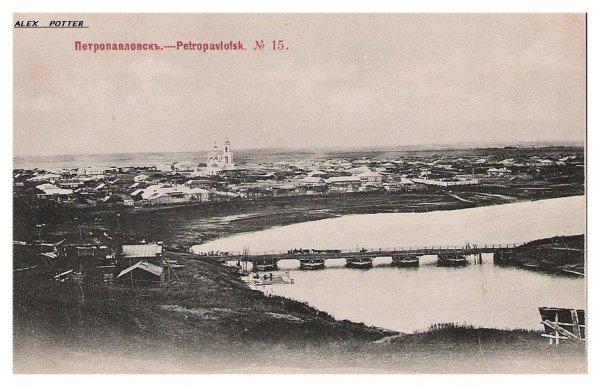 Оборона Петропавловска 1919 года