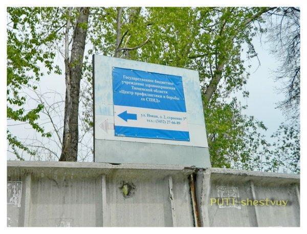 Инн усинская центральная районная больница