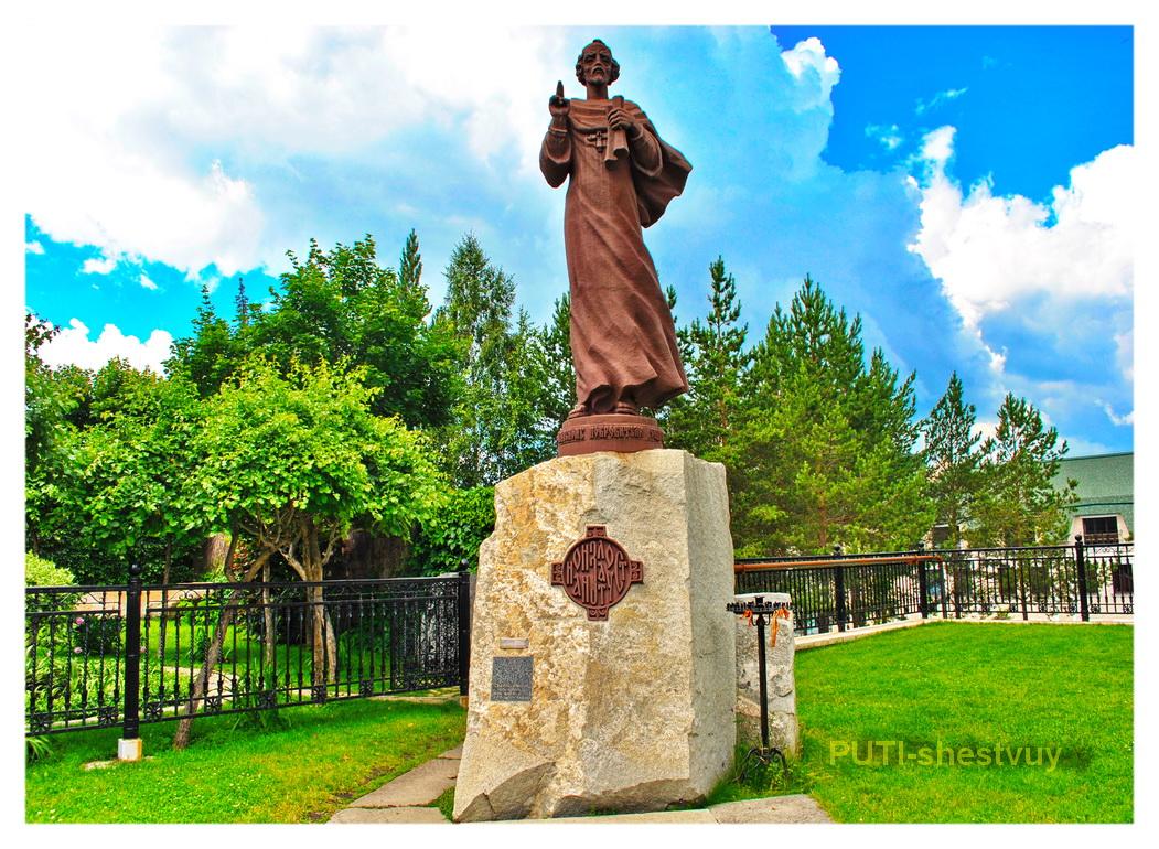 Златоуст памятник отцу памятники москва фото 4 кв м