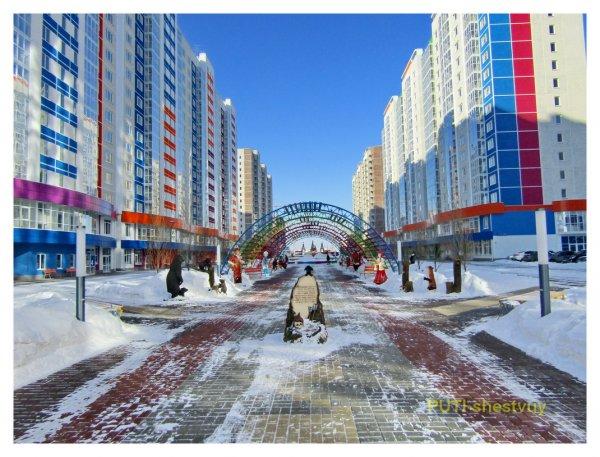 Улица Александра Митинского - тюменского художника