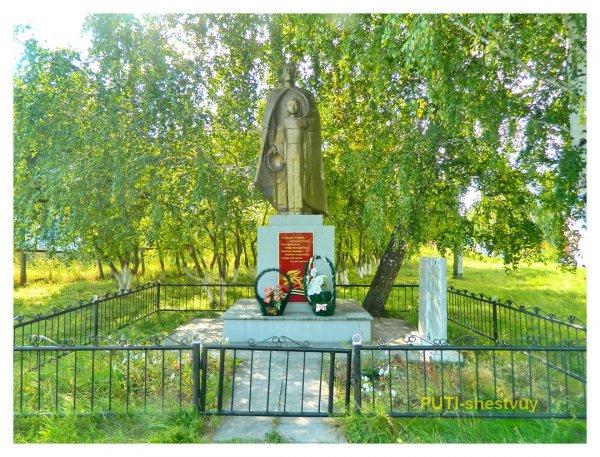 Памятник сингульцам - участникам Великой Отечественной войны