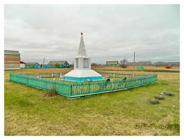 Памятник в Камышинке Абатского района