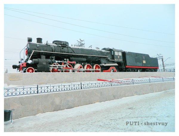 Курганские железнодорожники в годы Великой Отечественной войны