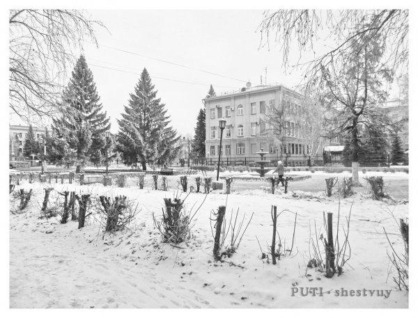 Курганские строители в годы Великой Отечественной войны