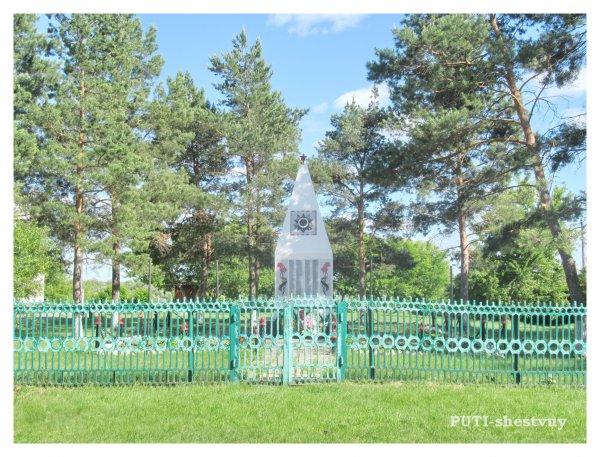 В память о фронтовиках села Быструха