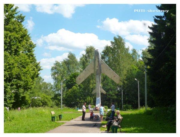 МиГ-17 - памятник в Наро-Фоминске